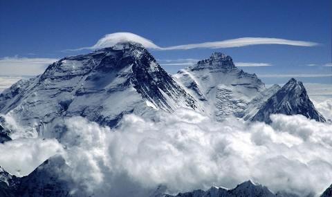 Sizce Bu Dağın İsmi?